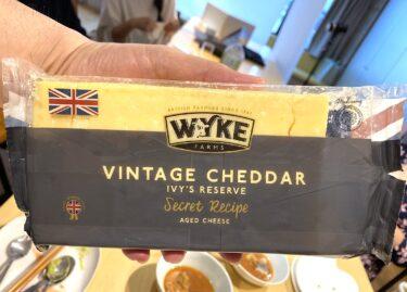 コストコの新商品チーズを食べてイタリアを感じた話